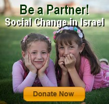 Click to donate for social change in Israel